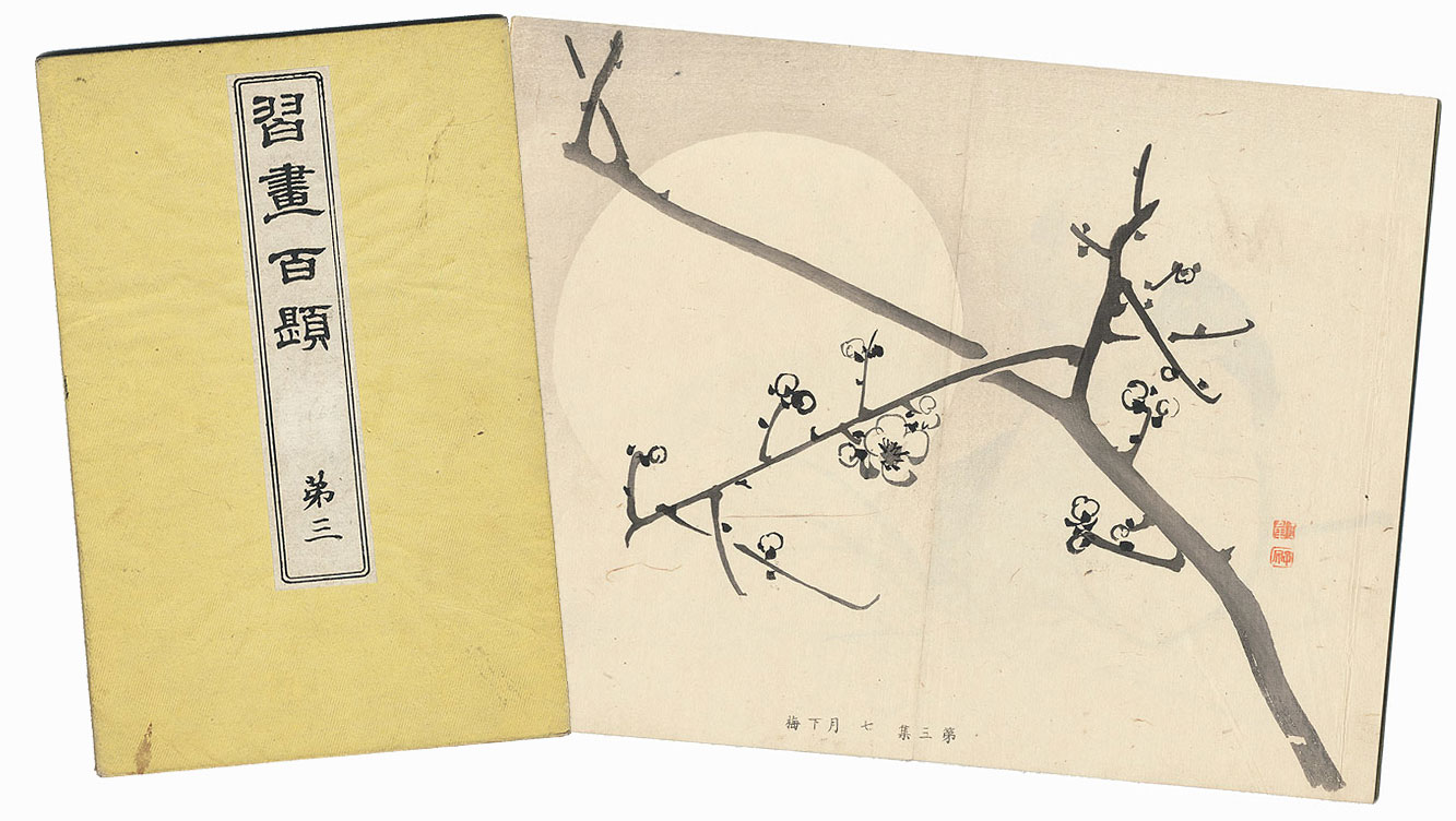 One Hundred Educational Pictures, Complete Volume III, 1898 by Gyokusho Kawabata (1842 - 1914)