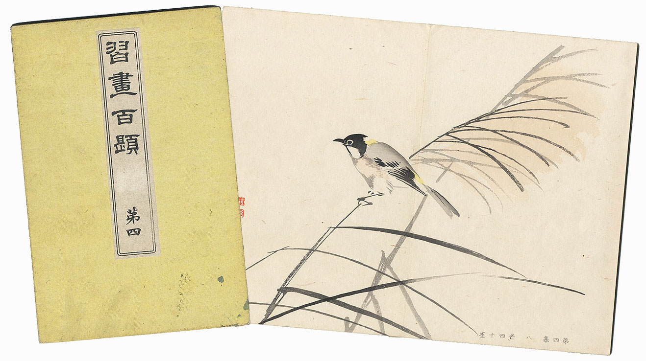One Hundred Educational Pictures, Complete Volume IV, 1898 by Gyokusho Kawabata (1842 - 1914)