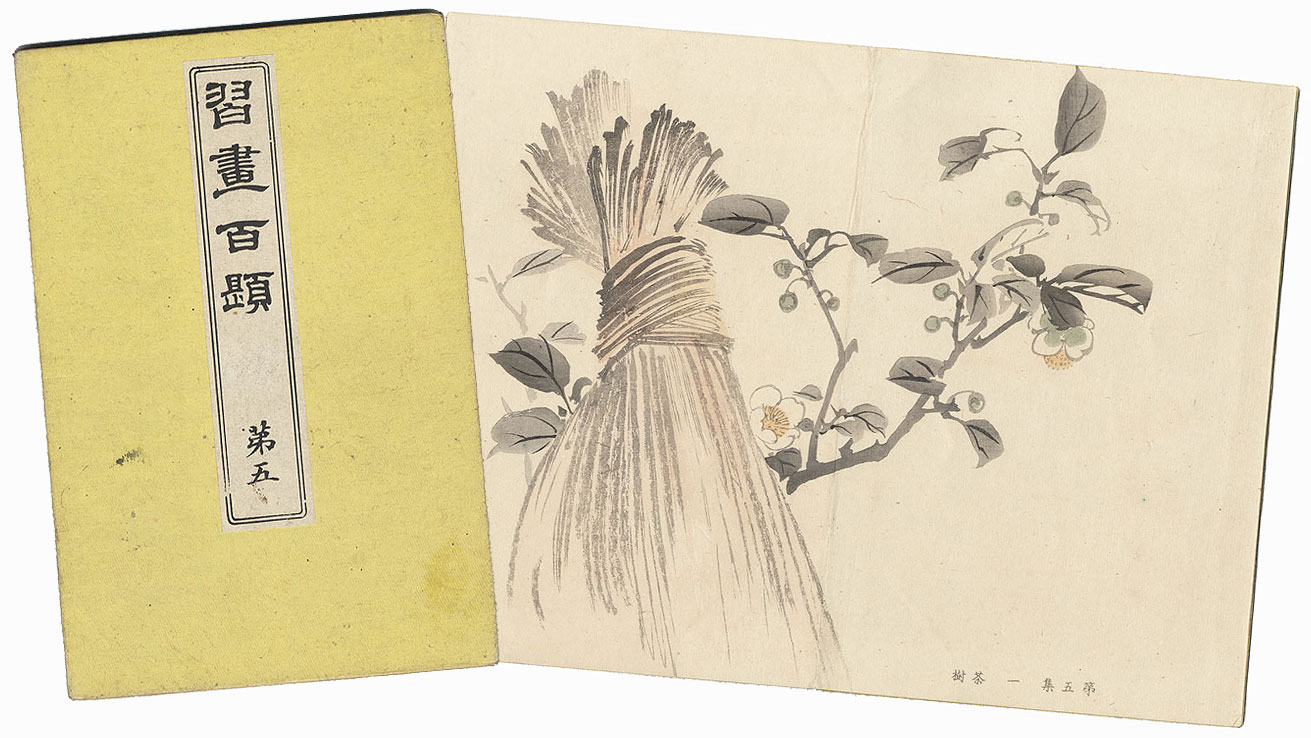 One Hundred Educational Pictures, Complete Volume V, 1898 by Gyokusho Kawabata (1842 - 1914)