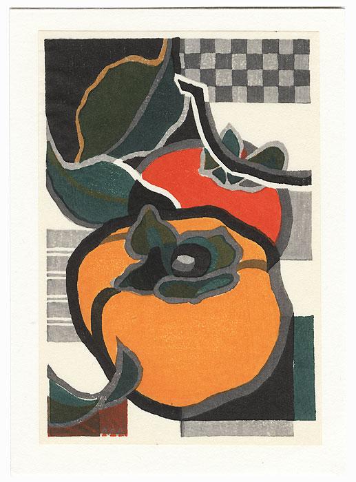 Persimmons by Mabuchi Toru (1920 - 1994)
