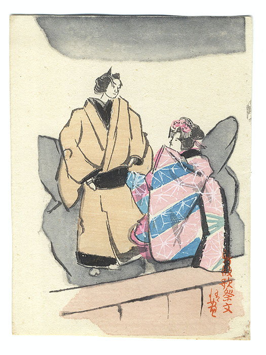 Bunraku Puppet Performance by Shin-hanga & Modern artist (not read)