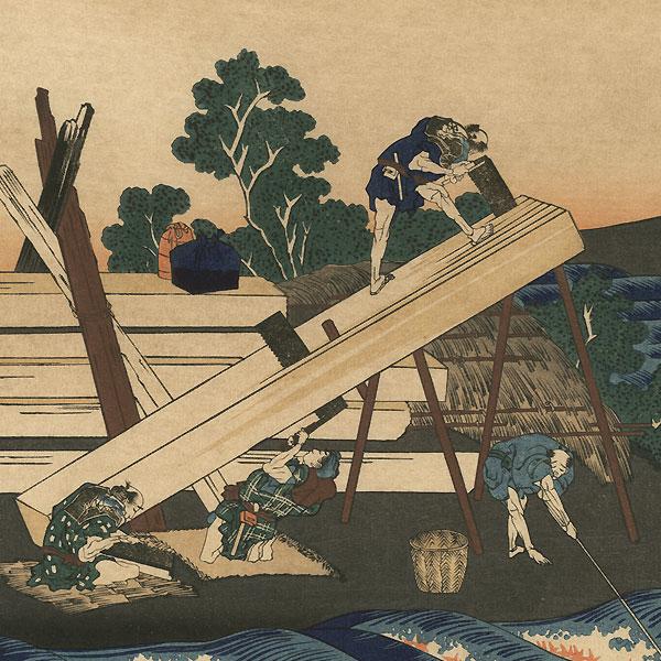 Poem by Harumichi no Tsuraki by Hokusai (1760 - 1849)
