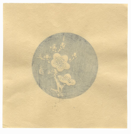 Plum by Shin-hanga & Modern artist (not read)