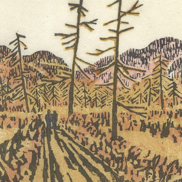 Nikko Yumoto by Maekawa Senpan (1888 - 1960)