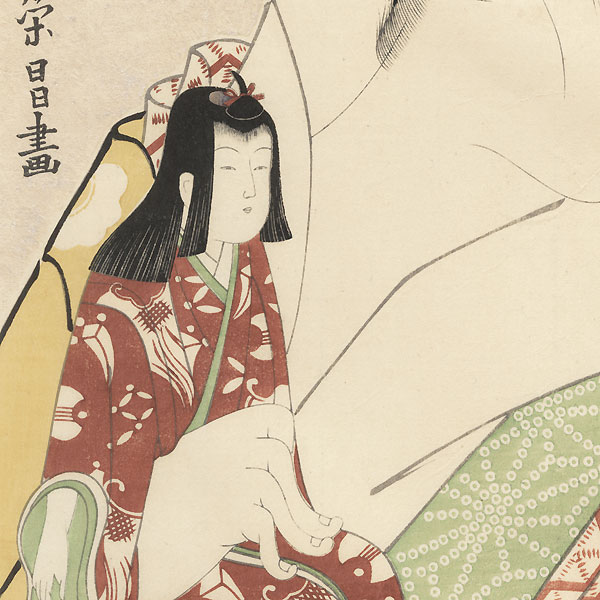 Courtesan Hinazuru of Chojiya by Eisho (active circa 1790 - 1799)