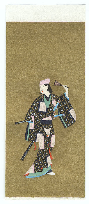 Ultimate Clearance - $14.50 by Shin-hanga & Modern artist (unsigned)