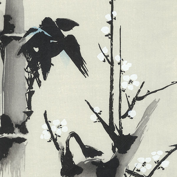 Bamboo and Blossoming Plum Tree by Shin-hanga & Modern artist (not read)