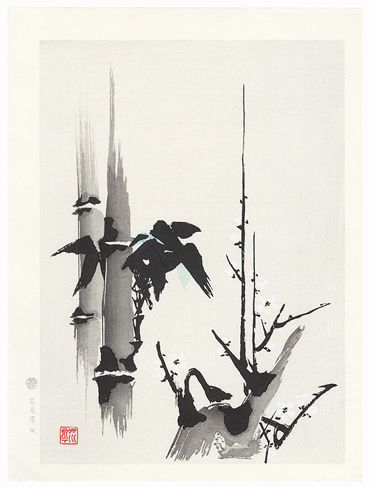 Bamboo and Blossoming Plum Tree by Shin-hanga & Modern artist (not read)