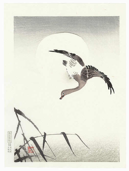 Descending Goose and Full Moon by Shin-hanga & Modern artist (not read)
