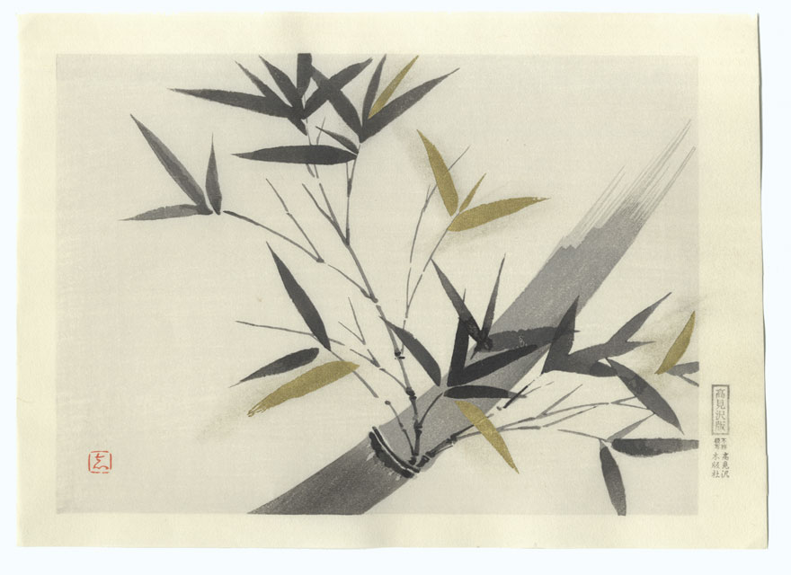 Bamboo by Shin-hanga & Modern artist (not read)