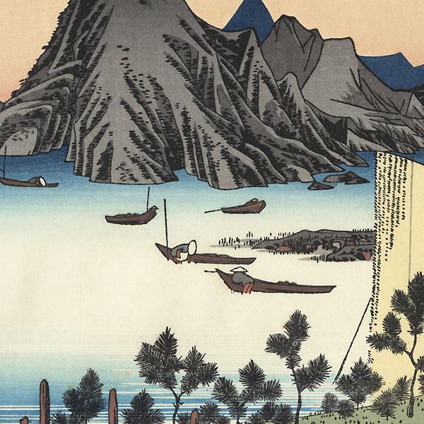 The Imagiri Promontory from Maisaka  by Hiroshige (1797 - 1858)