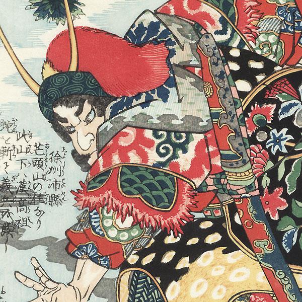 Li Gun, the Flying Deity (Hitentaisei Rikon) by Kuniyoshi (1797 - 1861)