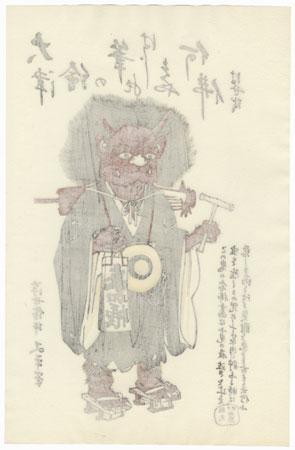 Oni or Demon Otsu-e by Edo era artist (unsigned)