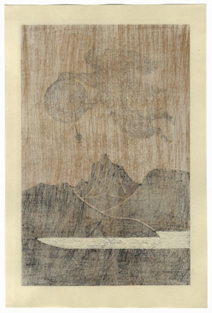 Landscape with Angel and Clock by Yoshio Kanamori (20th century)