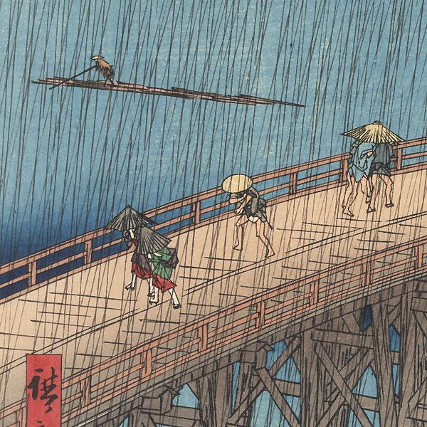 Sudden Shower over Shin-Ohashi Bridge and Atake  by Hiroshige (1797 - 1858)