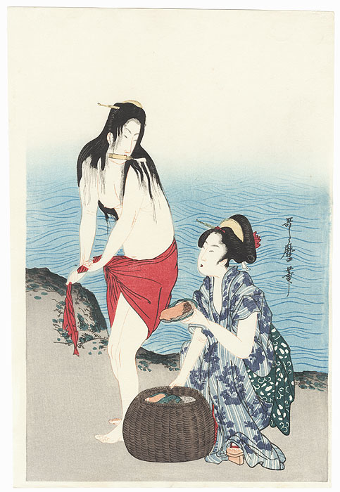 Awabi Divers by Utamaro (1750 - 1806)