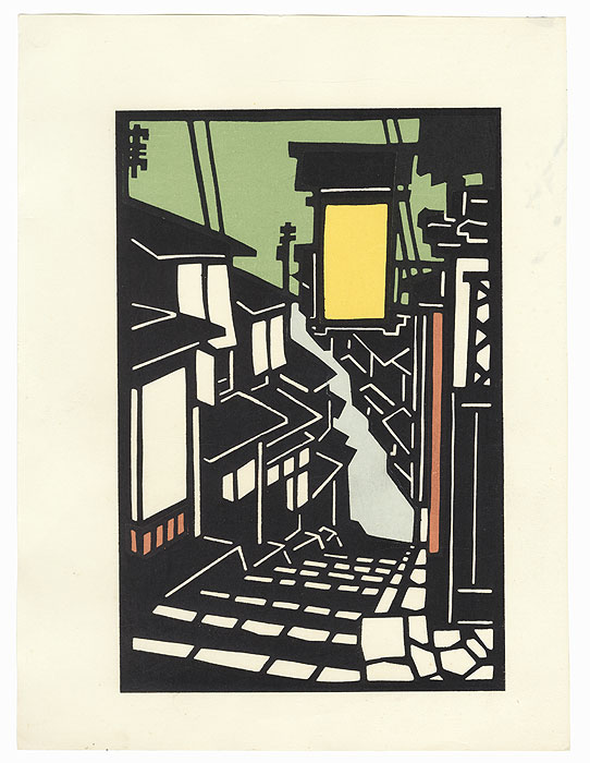 Street with Steps by Shin-hanga & Modern artist (not read)