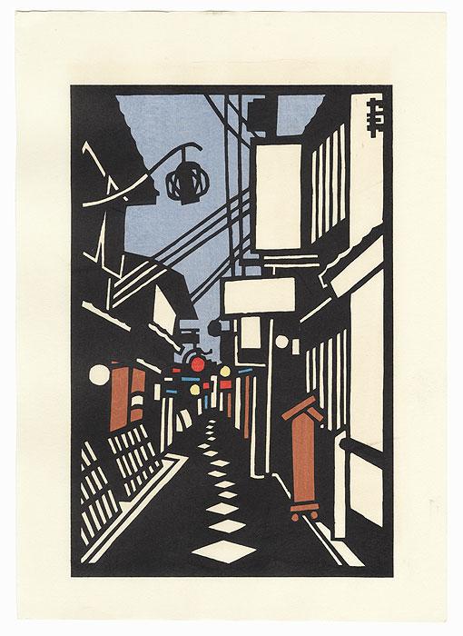 Street Scene by Shin-hanga & Modern artist (not read)