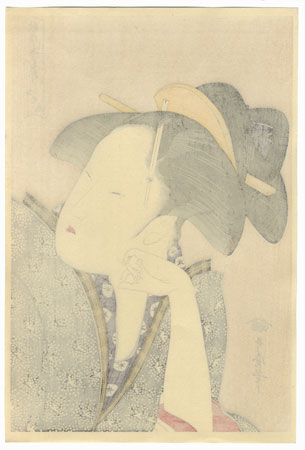 Reflective Love by Utamaro (1750 - 1806)
