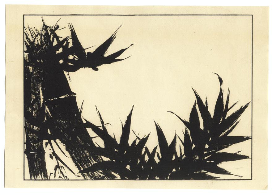 Bamboo by Shin-hanga & Modern artist (unsigned)