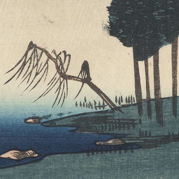 Tsuchiyama: View of Rain below the Suzuka Mountains by Hiroshige (1797 - 1858)