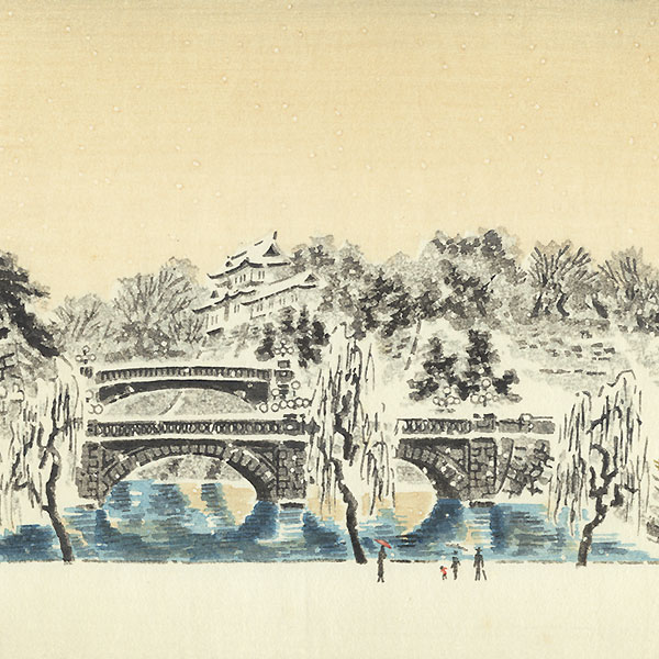 Palace Grounds in Winter by Eiichi Kotozuka (1906 - 1979)