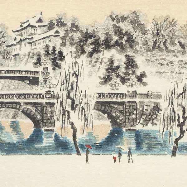 Palace Grounds in Winter by Eiichi Kotozuka (1906 - 1979)