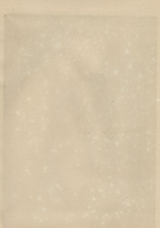 Ghost with Sword by Uemura Shoen (1875 - 1949)