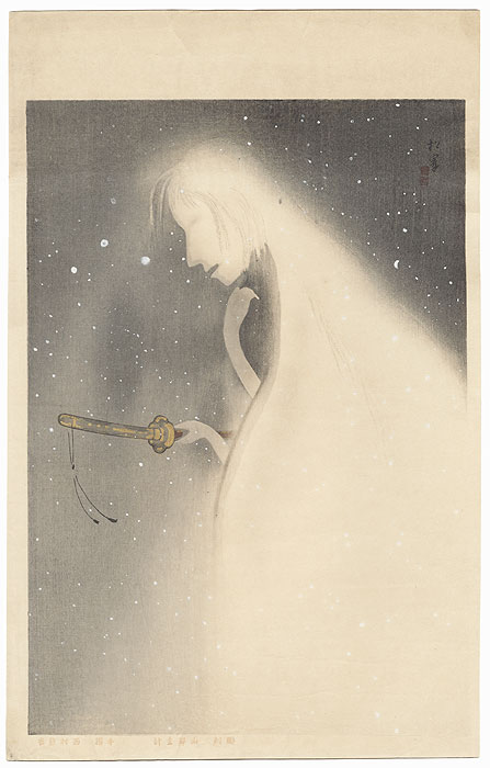 Ghost with Sword by Uemura Shoen (1875 - 1949)