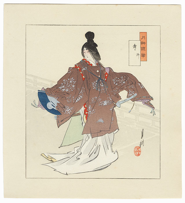 Dancer  by Gekko (1859 - 1920)