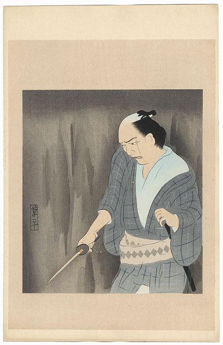 A Swordsman by Yamaguchi Sohei (1882 - 1961)