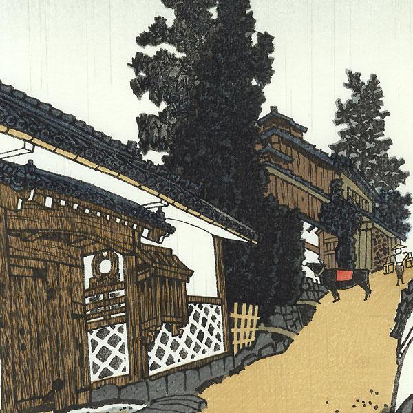 Takagamine Road by Eiichi Kotozuka (1906 - 1979)