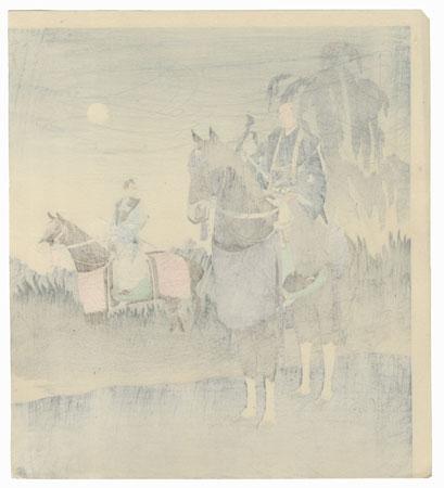 Samurai on Horseback by Sadanobu III (1881 - 1963)