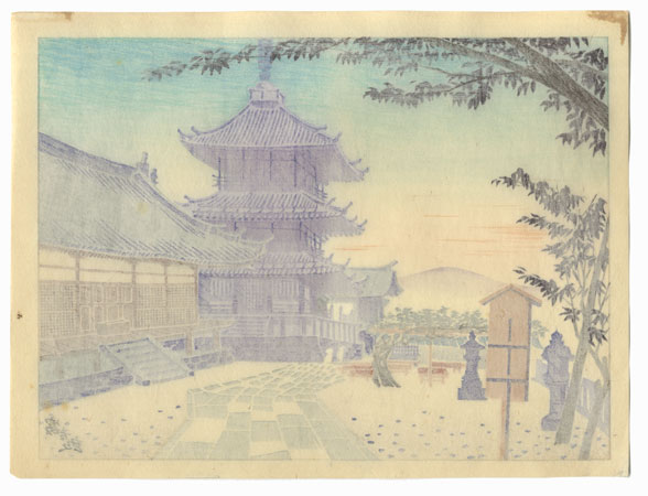 Pagoda of Kiyomizu Temple by Tokuriki (1902 - 1999)