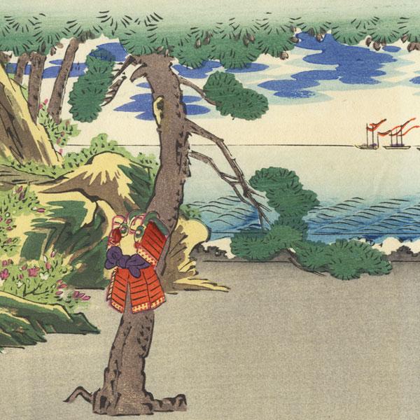 Bunraku Puppet Stage Setting  by Konobu (1914 - )