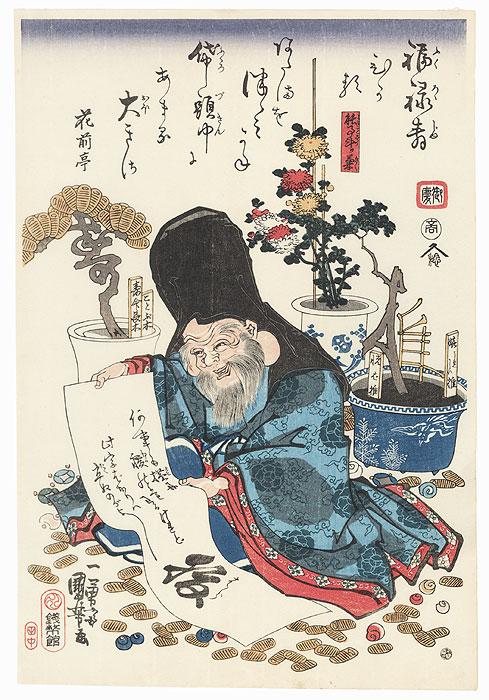 Lucky God Fukurokuju by Kuniyoshi (1797 - 1861)