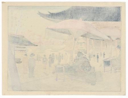 Spring at Asakusa  by Tokuriki Tomikichiro (1902 - 1999)