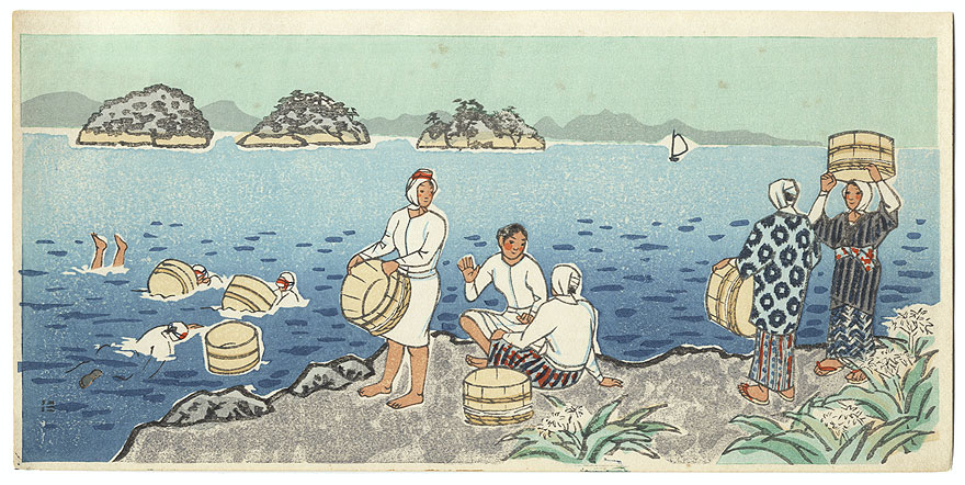 Abalone Divers on Shore by Nisaburo Ito (1910 - 1988)