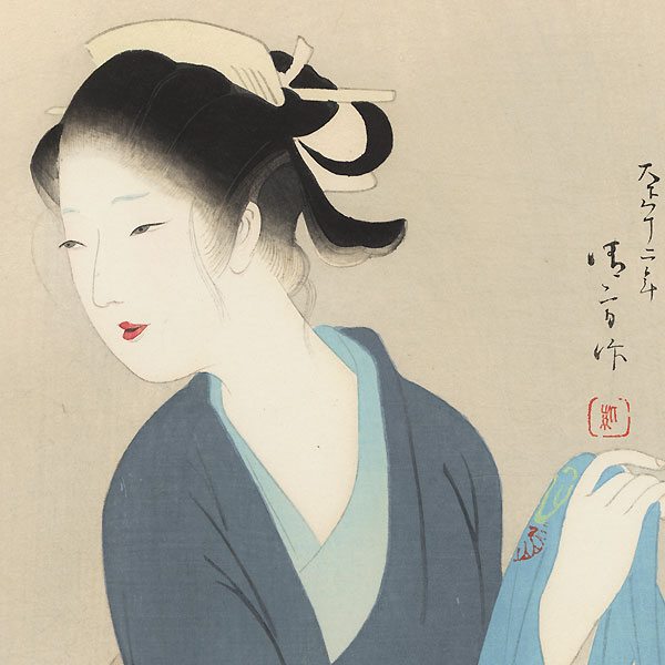 The Heroine Osai, 1923 by Kiyokata Kaburagi (1886 - 1972)