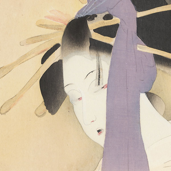 The Heroine Yugiri by Shima Seien (1892 - 1970)