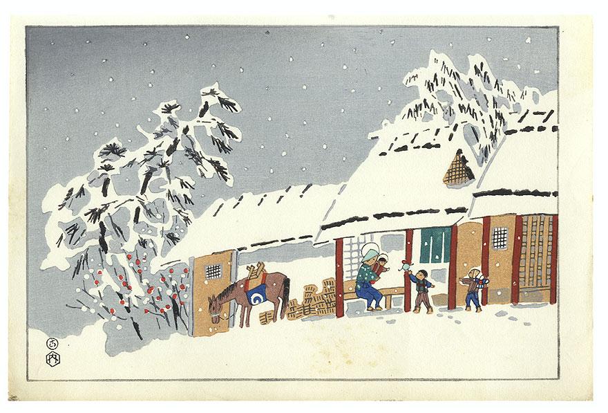 Winter Farm Scene  by 20th century artist (not read)