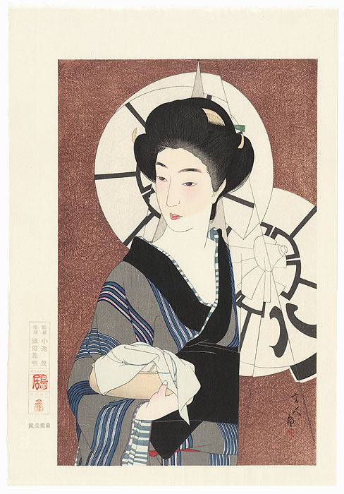 After the Bath by Torii Kotondo (1900 - 1976)