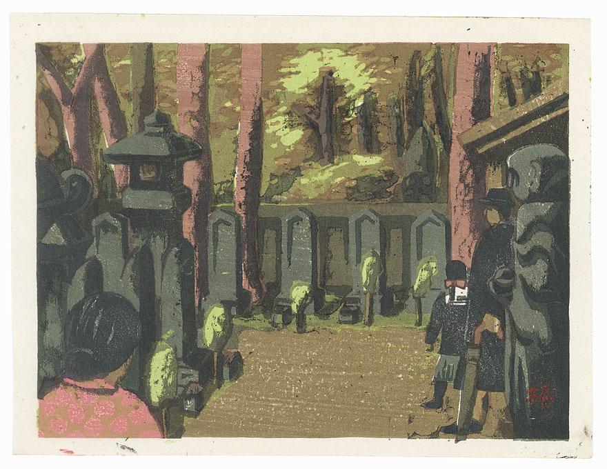 Graveyard of Sengakuji, 1945 by Azechi Umetaro (1902 - 1999)