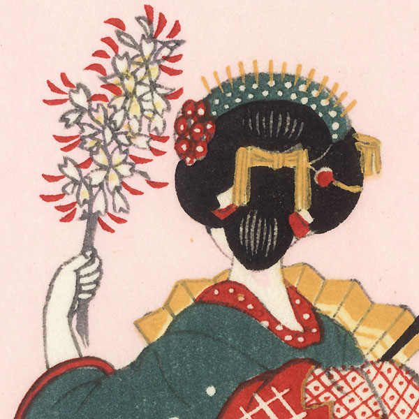 Maiko with a Blossoming Cherry Branch by Shin-hanga & Modern artist (not read)