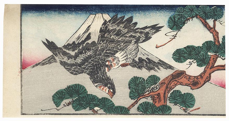 Hawk, Pine, and View of Mt. Fuji by Meiji era artist (unsigned)