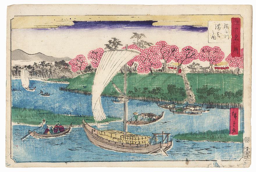 Sumida River, 1864 by Hiroshige II (1826 - 1869)