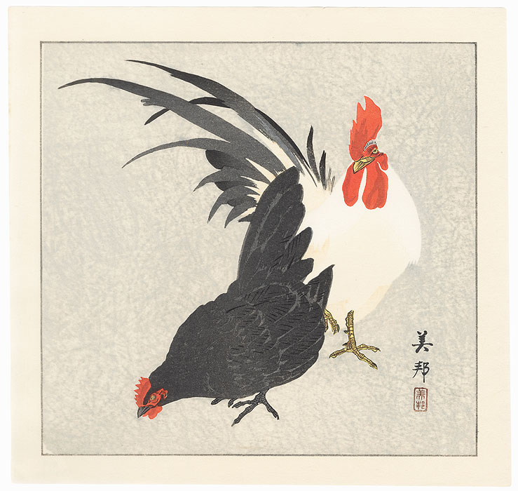 Rooster and Hen by Takahashi Biho (1873 - ?)