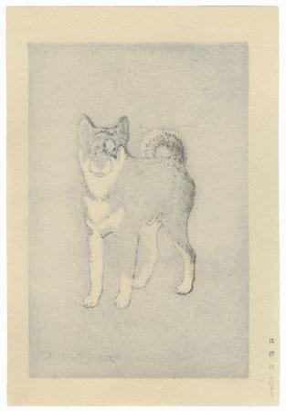 Manjiro by Toshi Yoshida (1911 - 1995)