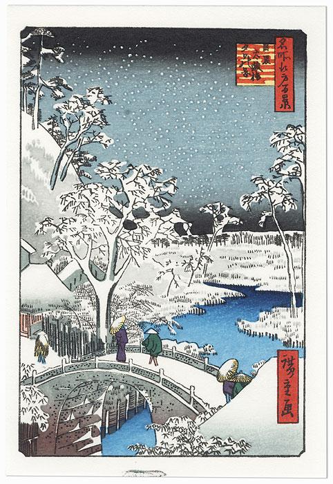 Meguro Drum Bridge and Sunset Hill by Hiroshige (1797 - 1858)