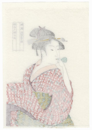 Young Woman Blowing a Poppin by Utamaro (1750 - 1806)